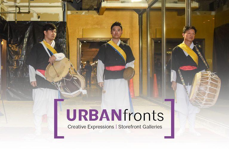 urbanfronts exhibit